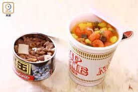 r馮ilait cuisine r馮ilait cuisine 100 images 电子报刊英中时报第709期搜狐娱乐