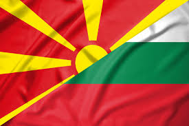 Macedonian Flag Economics Of Macedonia Bulgaria Good Neighbourly Relations