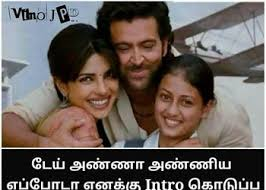 Sister Memes Funny - brother and sister memes in tamil how brother and sister will