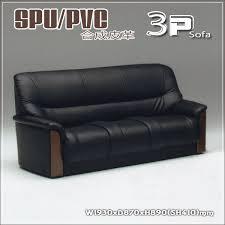 ms 1 rakuten global market the spu pvc synthetic leather