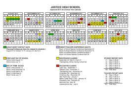 2011 2012 calendar justice high school