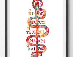 Chandelier Sign Medical Caduceus Symbol Medical Art Medicine Rod Of Asclepius
