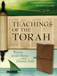 niv teachings of the torah imitation leather brown weaving