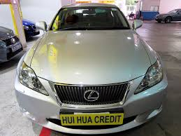 lexus rims for sale singapore buy used toyota lexus is250 auto lux fl car in singapore 43 800