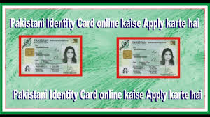 create a card online how to create a identity card online پاکستانی شناختی کارڈ