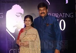 celebrate 60 birthday megastar chiranjeevi celebrating 60th birthday event gallery