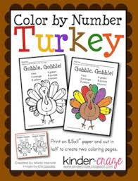 Thanksgiving Turkey Colors Color By Number Thanksgiving Turkey By Gavin Tpt