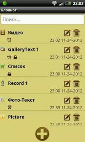 android notepad notepad apk for android