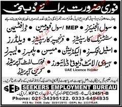 civil engineering jobs in dubai for freshers 2015 mustang civil engineers civil foreman draftsman job opportunity 2018