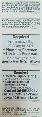 electrical engineering jobs in dubai companies contacts job vacancy published in gulf news november 4 2017 job finder