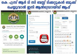 volvo official website kerala ksrtc bus ticket booking official android app aanavandi