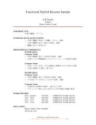 hybrid resume samples hybrid resume template 66 images 99 free professional resume