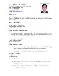 resume for teachers exles entry level resume sle before 1 math