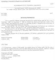 sample resume for internship in computer science resume ideas