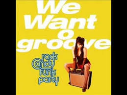 Rock Candy Adult - rock candy funk party root down and get it youtube