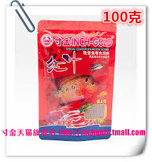 buy an inch of gold 100 grams of fish food enriched feed