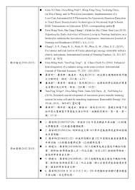 transfert du si鑒e social transfert si鑒e social association 100 images 聯合勸募論壇第2