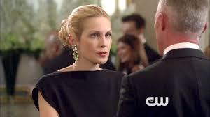 gossip girl earrings rutherford photos photos gossip girl season 6 episode 5