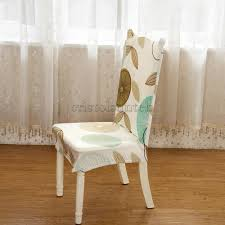stretch chair cover short removable dining room stool slipcover