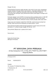 soal ukk administrasi perkantoran p3 2013 2014
