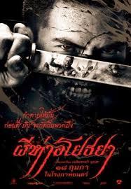 film hantu thailand subtitle indonesia the black death 2015 dvdrip subtitle indonesia cyblogger