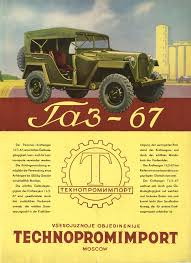 gaz 67 gaz 67 1943 53 autográfica pinterest cars wheels and 4x4