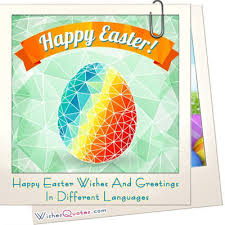 happy easter wishes and easter quotes