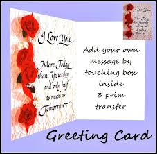 greeting card second marketplace greeting card i you more