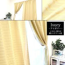100 Length Curtains Cool Curtains 100 Decorating With 100 Cm Length Curtains 100