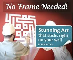 Islamic Home Decor Uk Islamic Wall Decoration And Frame Cool Teenage Rooms 2015