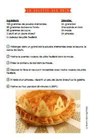 exercice recette de cuisine recette de la galette des rois cp ce1 ce2 fée des écoles