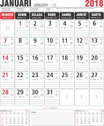 Kalender 2018 Hari Libur Toko Fadhil Template Kalender 2018 17 2018 17
