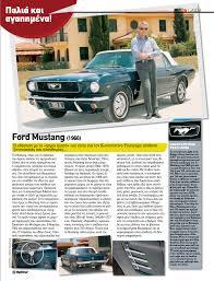 1964 ford mustang convertible u2014 rides llc