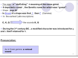 Letter Meaning In 1 the letters cc gg the letter cc definition it has been the