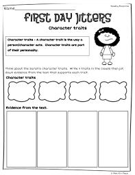 first day jitters character traits u0026 feelings
