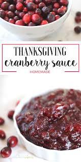 cranberry sauce recipe cranberry sauce cranberry