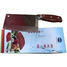 kitchen knife 2 50 ea