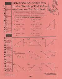 answers for geometry homework