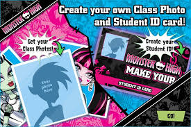 create your own card image create your own class photo and student id card jpg