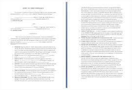 blank contract template mughals