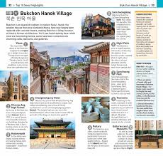 top 10 seoul dk travel 9781465459978 books amazon ca