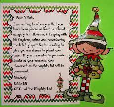 christmas border writing paper runde s room dear santa i can explain dear santa i can explain