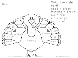 kindergarten activity pack for fall