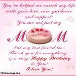 card invitation design ideas happy birthday card for mom
