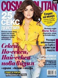 cosmopolitan article cover of cosmopolitan bulgaria with lucy hale september 2012 id