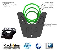 2 bicycles rack u2013 rack4smart