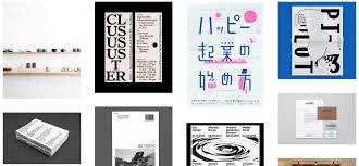 165 best tumblrs for designers u2013 startup u2013 medium