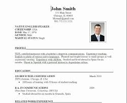 application resume format resume format for application unique resume application