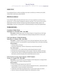 Social Skills Examples For Resume by Resume Sample Objective Resume For Your Job Application