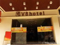 v8 hotel xicun subway branch guangzhou china booking com